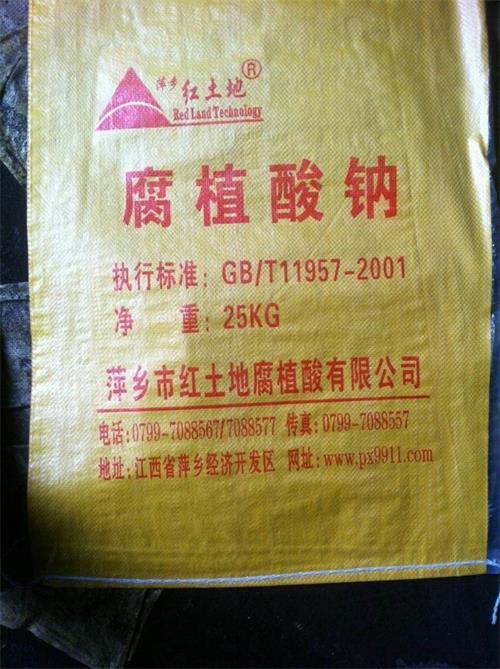 腐植酸钠 工厂包装图